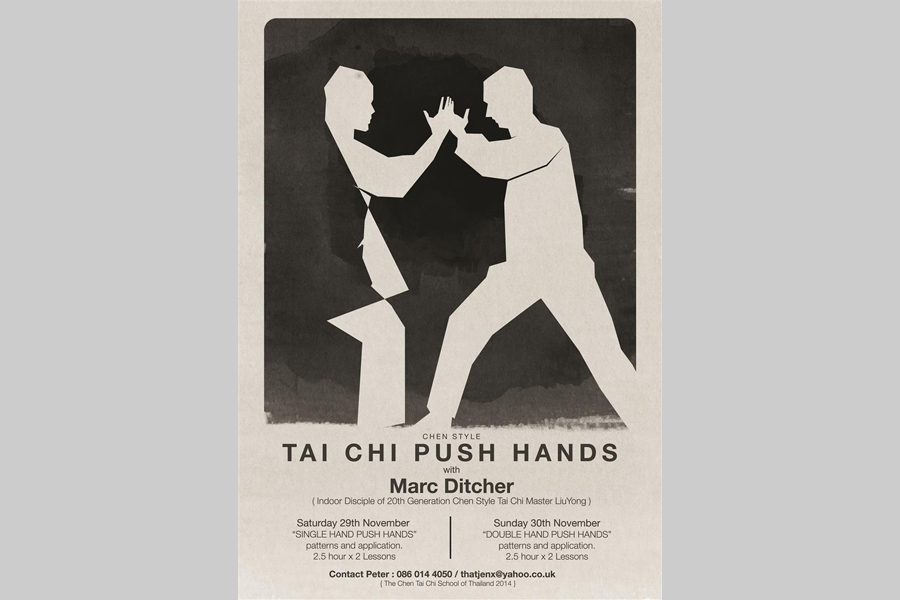 Push hands slide