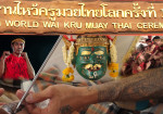 12th Wai Kru Muay Thai Ceremony 2016